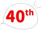 世田谷ボランティア協会 40th