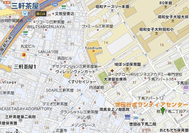 世田谷ボランティアセンター地図