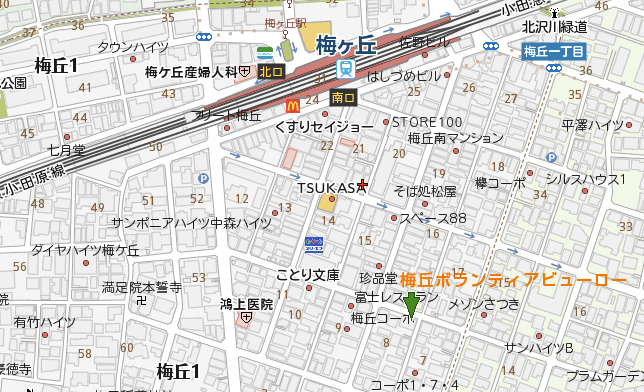 梅丘ボランティアビューロー地図