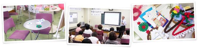 玉川ボランティアビューロー 写真1