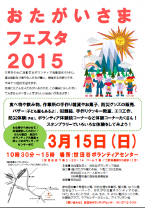 festa2015